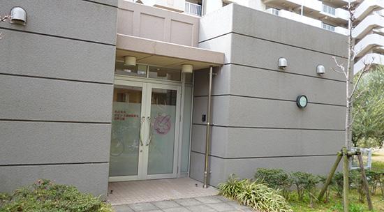 名古屋市ポピンズ保育室志賀公園